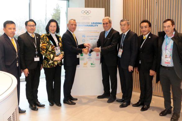 Foto: Svetovna zveza tajskega boksa IFMA.
